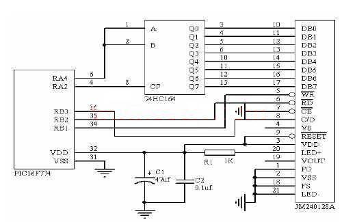 液晶显示模块与单片机的接口电路有直接控制方式和间接控制方式两种